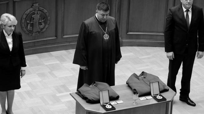 ДБР повідомило про підозру главі Конституційного суду Тупицькому