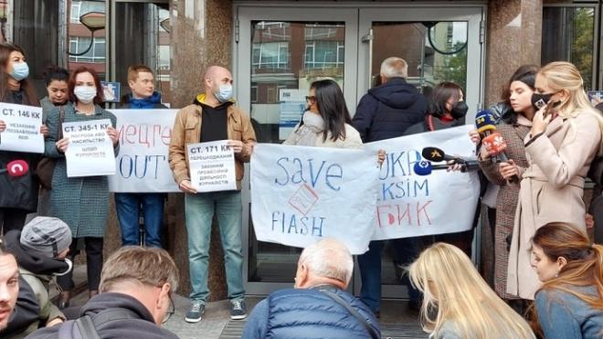 Возле Укрэксимбанка журналисты устроили акцию с требованием уволить главу правления Мецгера