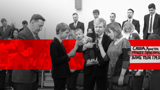 «Всякое дело Бог приведет на суд». После выборов в Беларуси протестуют даже священники. Их задерживают, бьют, но они продолжают помогать — вот история протестанта Николая Мельянца