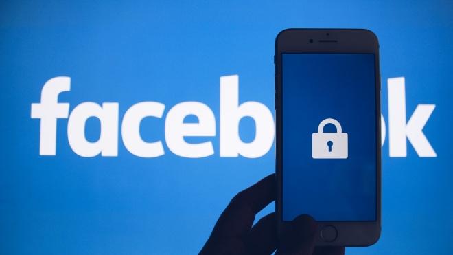 Facebook перенесла возвращение сотрудников в офисы на 2022 год