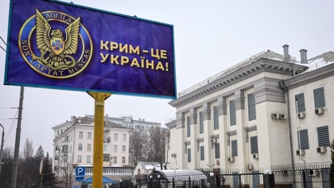 «Агрессия против субъектов РФ». Россия отреагировала на принятую СНБО стратегию деоккупации Крыма