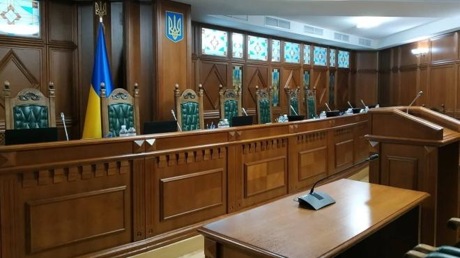 КСУ признал неконституционной уголовную ответственность за недостоверное декларирование