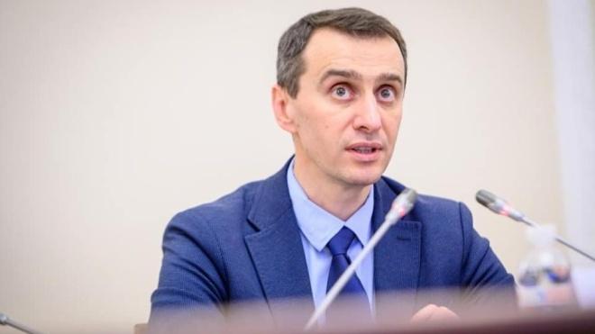 Рада назначила санврача Ляшко министром здравоохранения