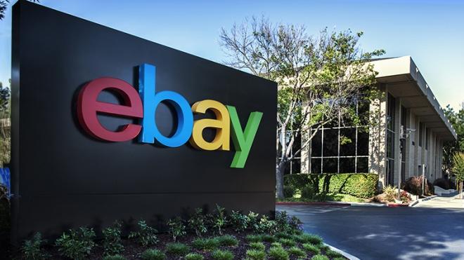 У США жінка майже 20 років крала товари та продавала їх на eBay. Вона встигла заробити $4 млн