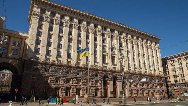 В Киеве неизвестный «заминировал» КГГА. Требует выкуп в биткоинах