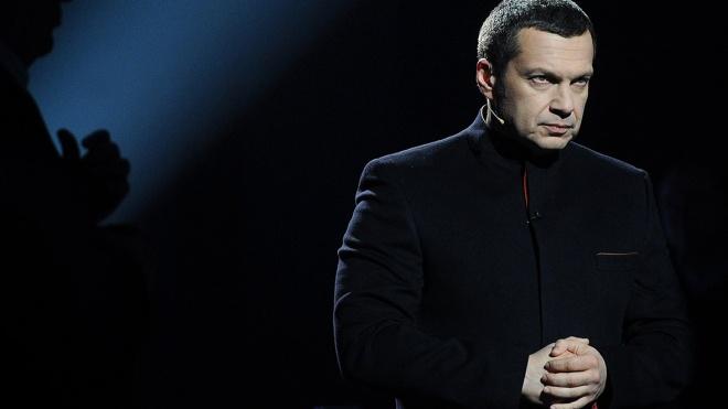Соцмережа Clubhouse заблокувала російського телеведучого Соловйова відразу після реєстрації