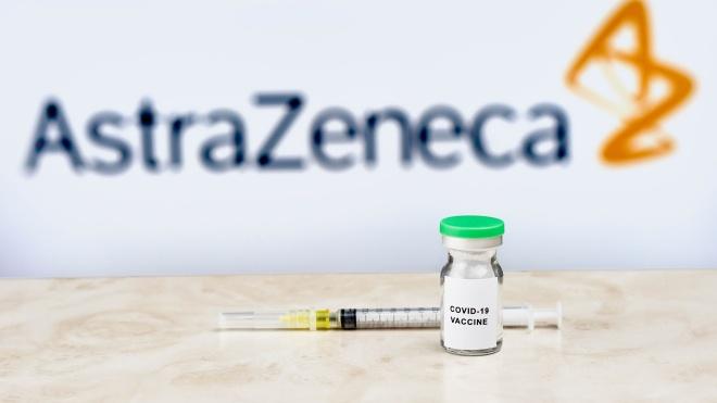 Україна отримає 12 млн доз вакцини від AstraZeneca та Novavax