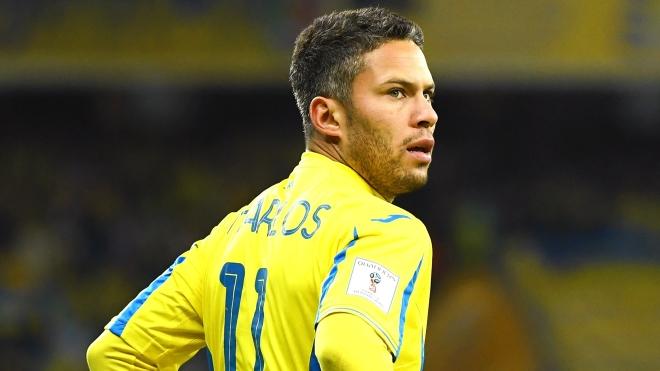 Гравець «Шахтаря» Марлос оголосив про завершення виступів за збірну України