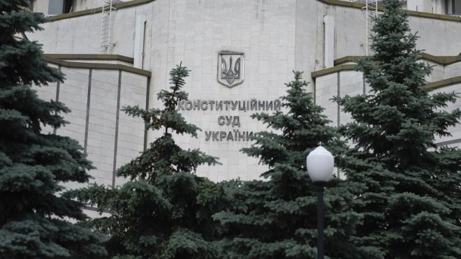 Конституционный суд признал неконституционным наказание за нарушение прохождения «зеленого коридора»
