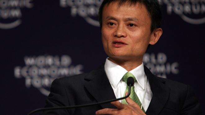 Китайское правительство прервало сверхприбыльную продажу акций компании Ant Group миллиардера Джека Ма