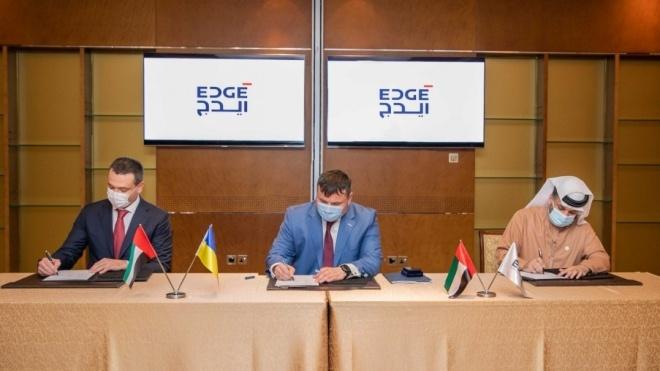«Укроборонпром» подписал в ОАЭ соглашения о военно-техническом сотрудничестве на $1 миллиард