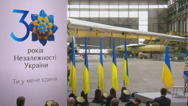 Зеленский представил логотип в честь 30-летия независимости Украины