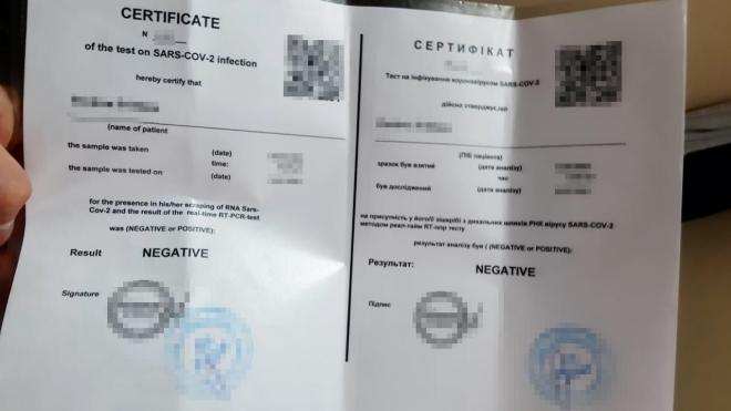 В Киеве разоблачили схему продажи фальшивых справок о тесте на коронавирус. Среди задержанных — работник частной лаборатории