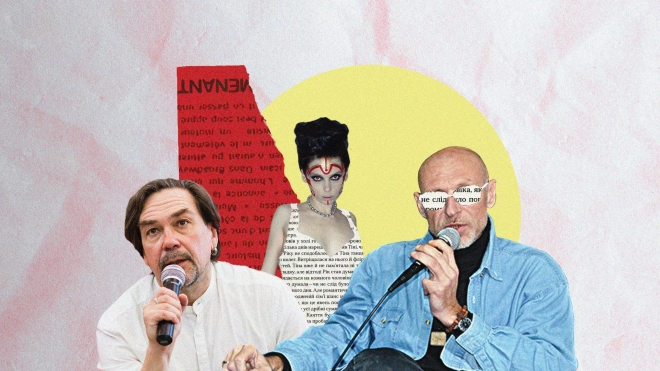 Наступного тижня у Львові розпочнеться 28-й BookForum. Кого там можна зустріти? Юрія Іздрика, Юрія Андруховича, Ірену Карпу і не тільки. Короткий гід «Бабеля»