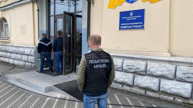 Обыски в Киеве: прокуратура установила убытки на 43 млн грн