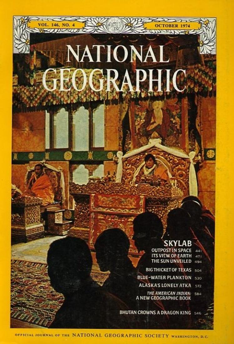 Жовтень 1974 року. Центральний матеріал про королівство Бутан, яке довгий час було закритою країною. На фото новий король Бутану Джігме Сінг'є Вангчук.
