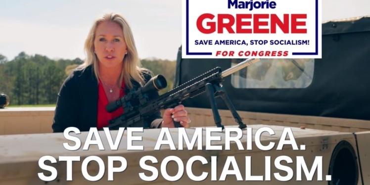 «Зберегти Америку, зупинити соціалізм!»