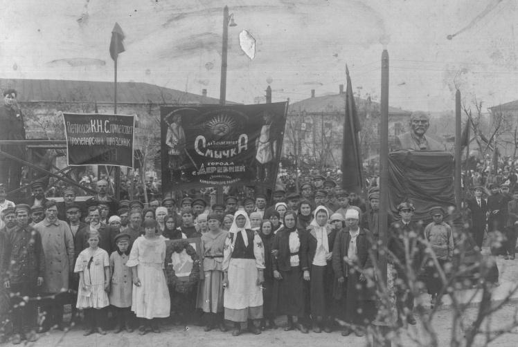 Святкування 1 травня в Луганську, 1924 рік.