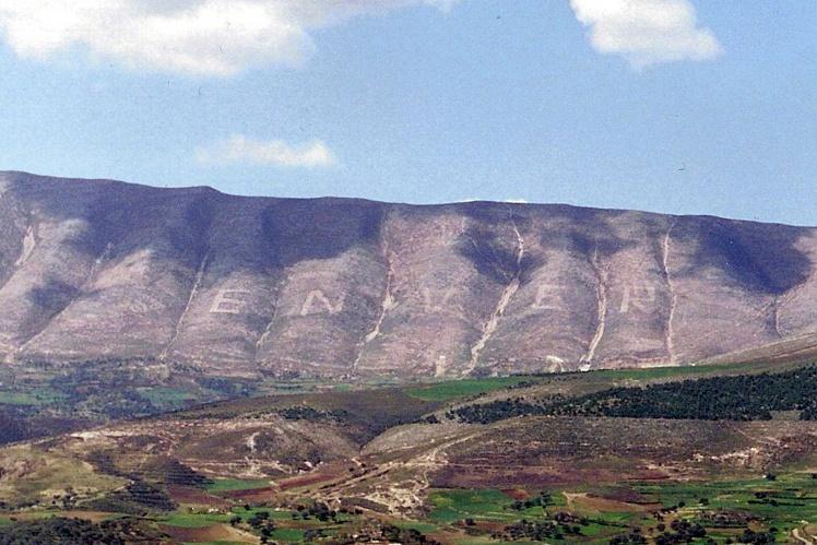 Ім'я Енвера Ходжі, написане на горі Шпірагу, 1995 рік.