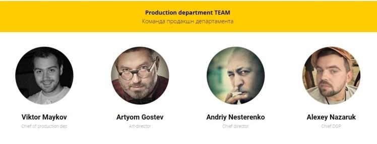 «Визитка» Андрея Нестеренко на официальном сайте Goodmedia.