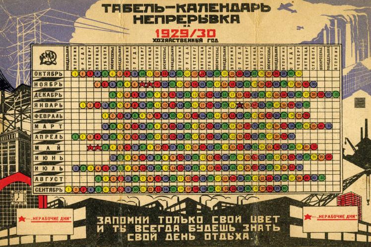 Табель-календар з розкладом вихідних безперервного робочого тижня, де різним кольором позначені вихідні; осінь 1929 року.