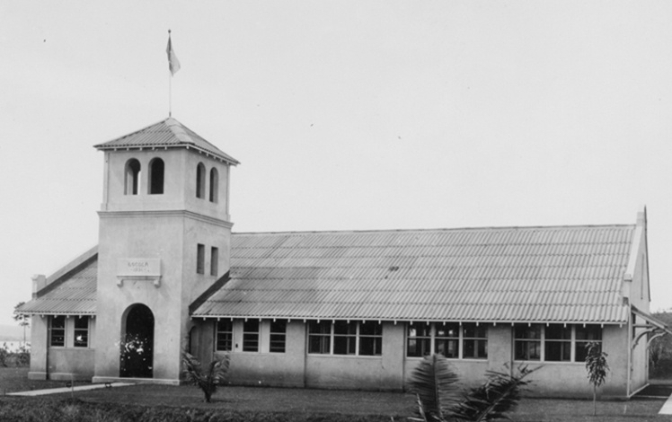 Здание фордляндской школы.
