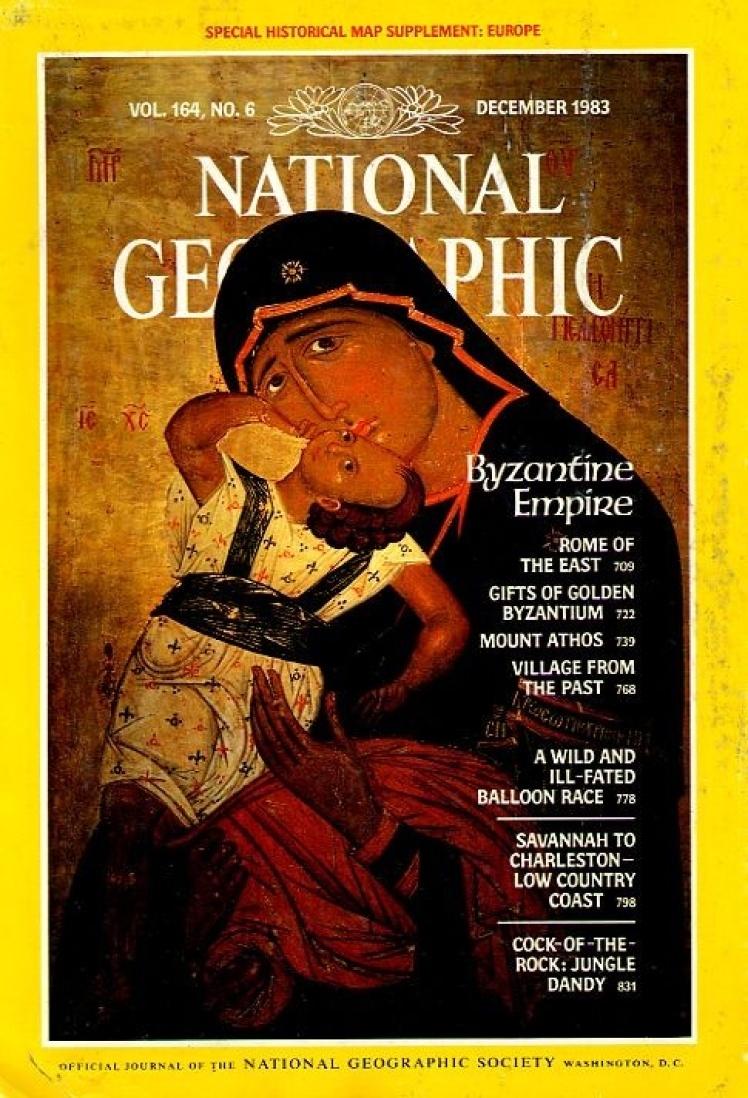 Грудень 1983 року. Номер присвячений історії і культурі Візантійської імперії, що проіснувала майже тисячу років.