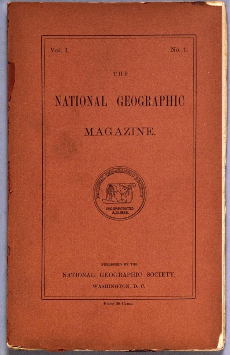 Перший номер 1888 року.