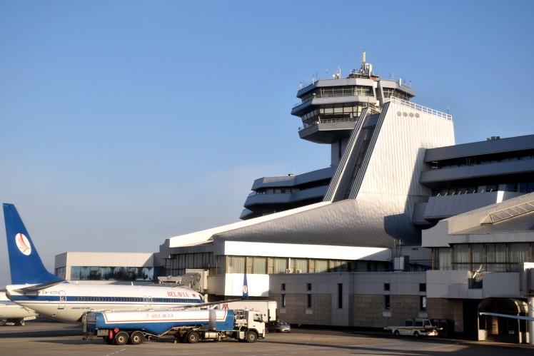 Аеропорт в Мінську.
