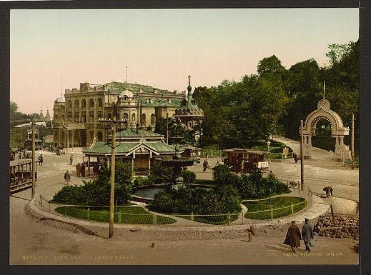 Царська площа (з 1996-го року Європейська)