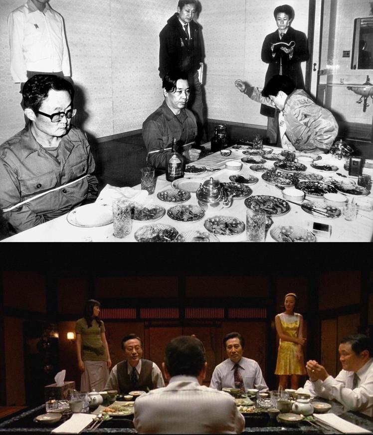 На фото вгорі: Реконструкція вбивства Пака Чон Хі під час слідства в 1979 році. На фото внизу: Кадр з фільму 2005 року «Останній постріл президента» про вбивство Пака Чон Хі.