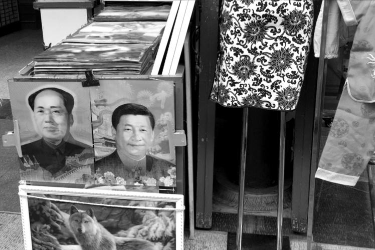 Портреты Мао Цзэдуна и Си Цзиньпина в одном из китайских магазинов.