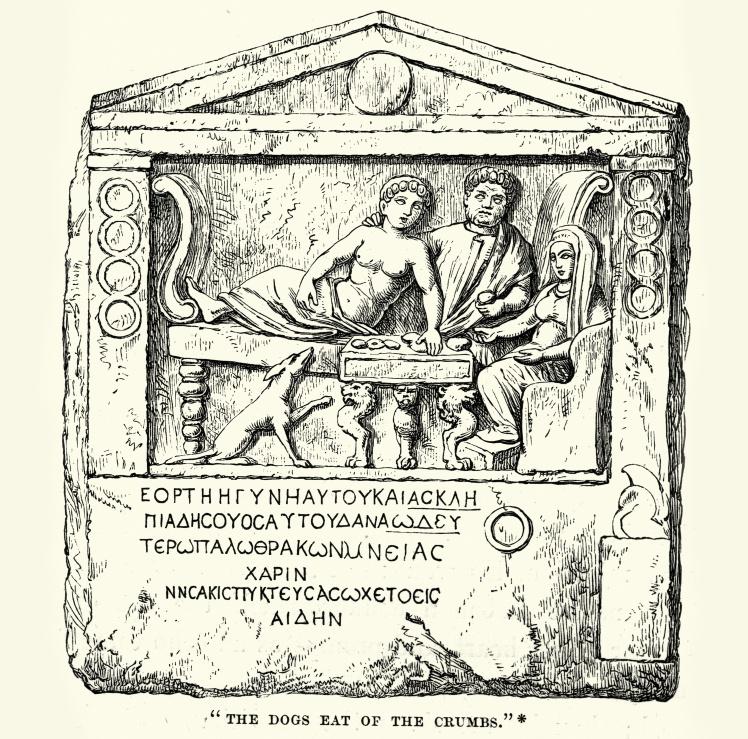 Изображение древнегреческой мраморной таблички с подписью «Любимый пёс».