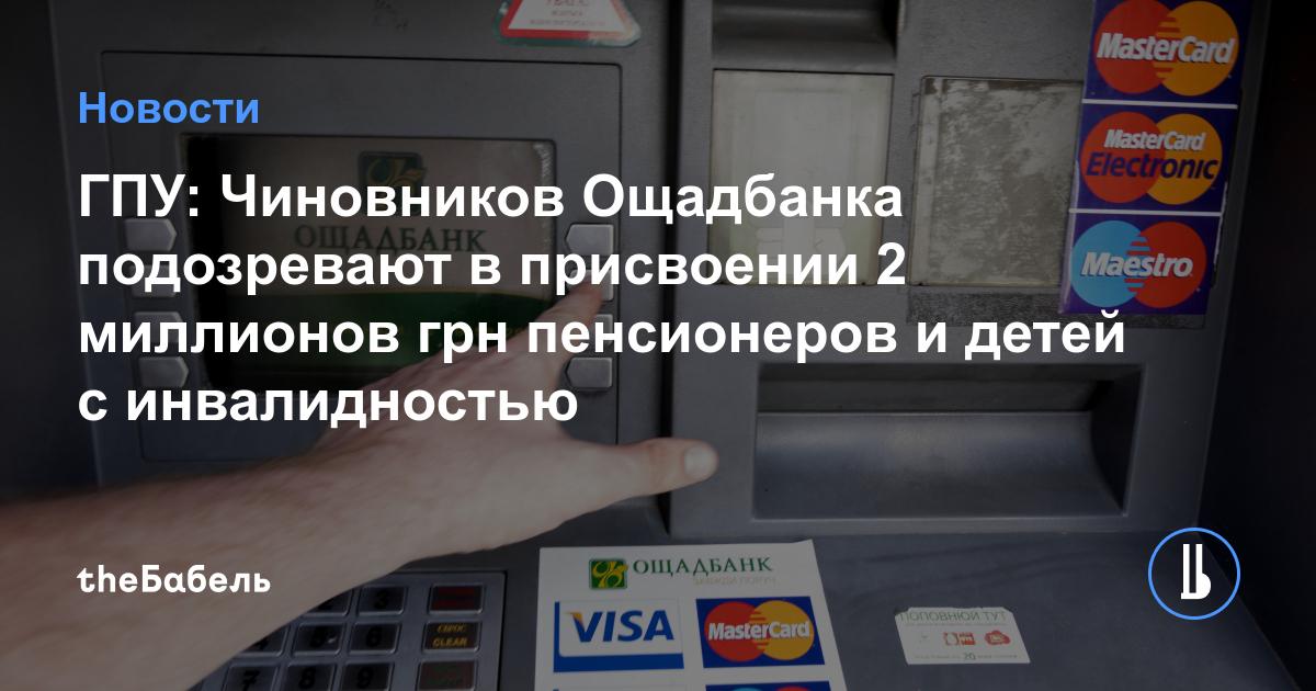 1800 credit limit